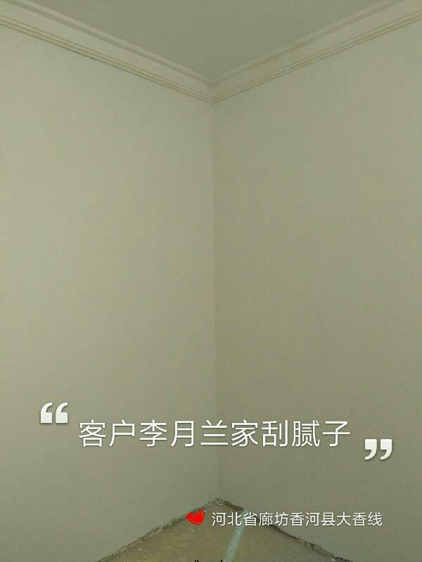 爱空间厨卫墙砖完工_2893534