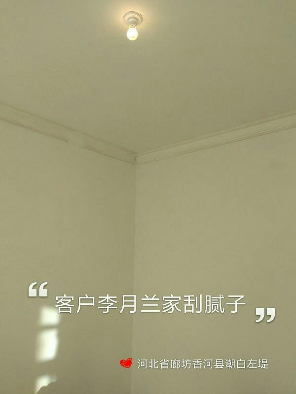爱空间厨卫墙砖完工_2893537