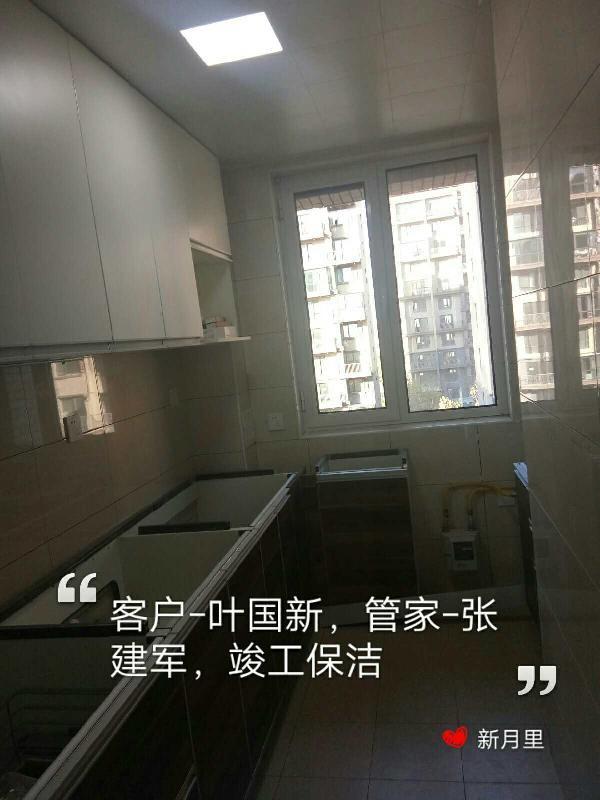 爱空间中期施工_2891897