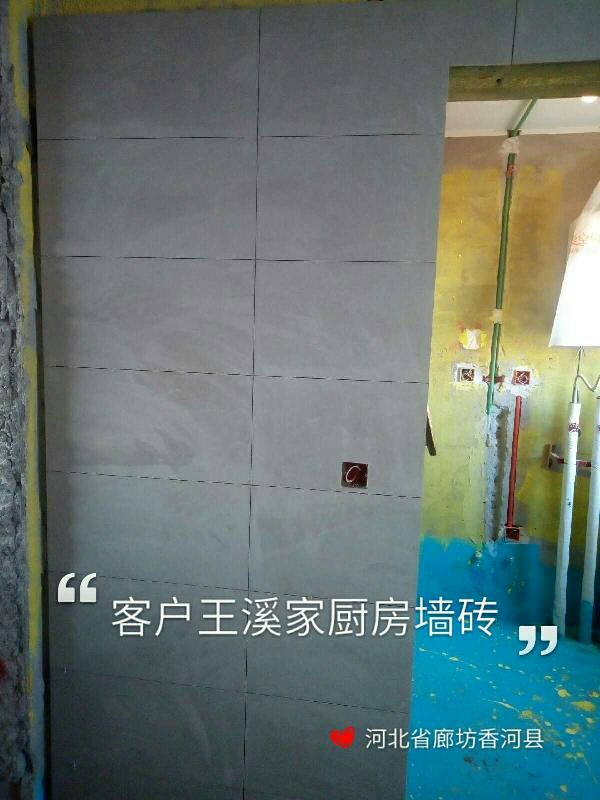 爱空间厨卫墙砖完工_2893587
