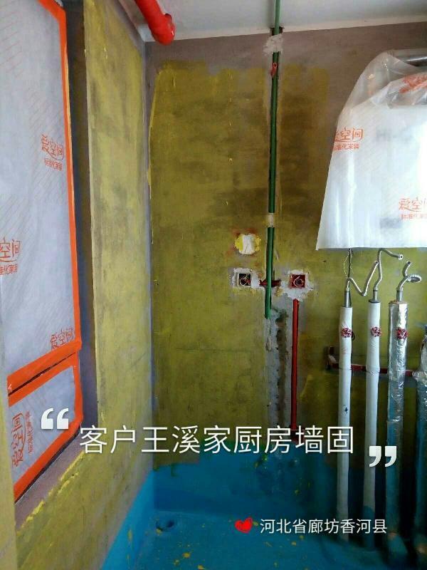 爱空间厨卫墙砖完工_2893589