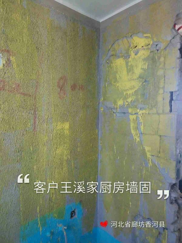 爱空间厨卫墙砖完工_2893591