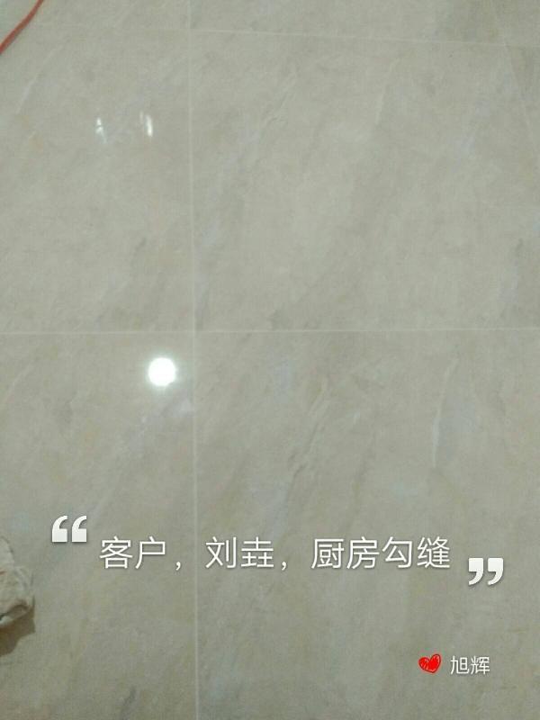 爱空间厨卫墙砖完工_2891934