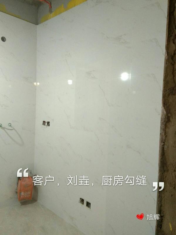 爱空间厨卫墙砖完工_2891935