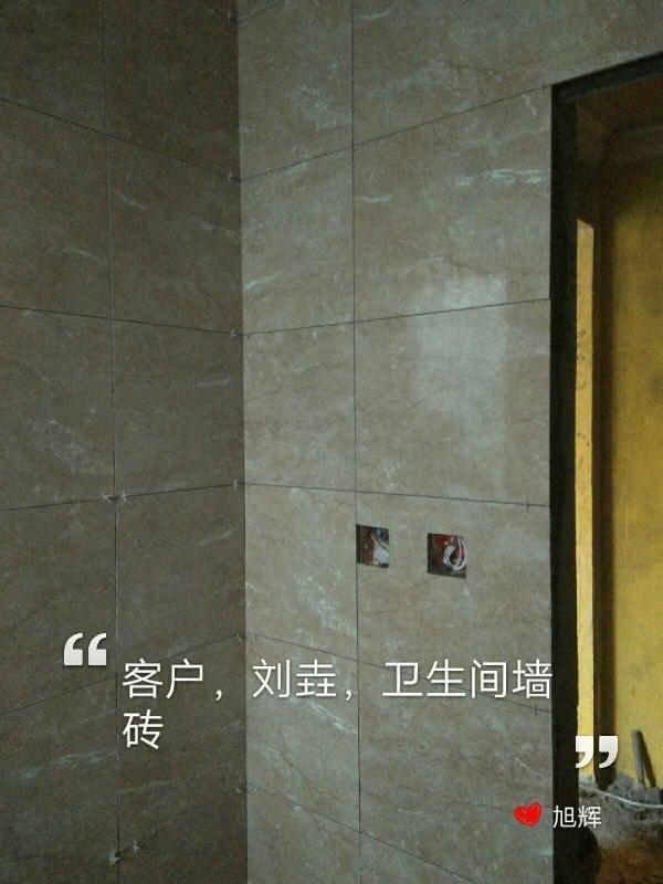 爱空间厨卫墙砖完工_2891937