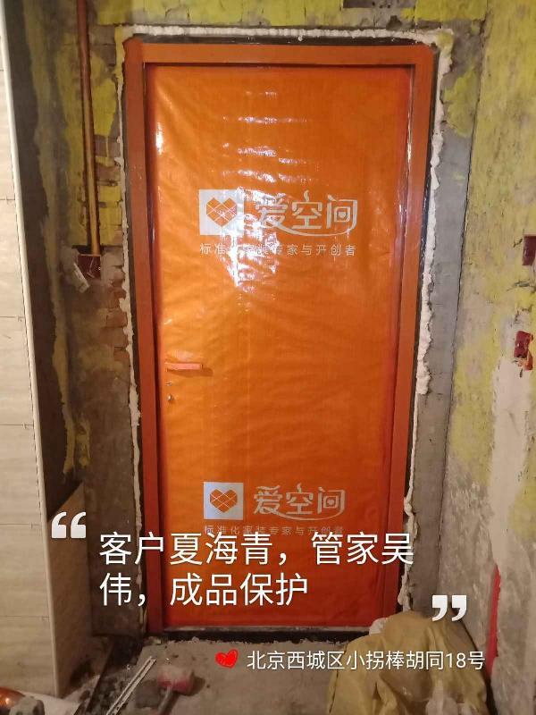 爱空间厨卫贴砖_2890907
