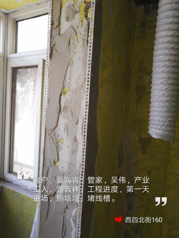 爱空间厨卫贴砖_2890911