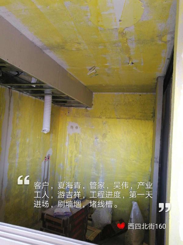 爱空间厨卫贴砖_2890912
