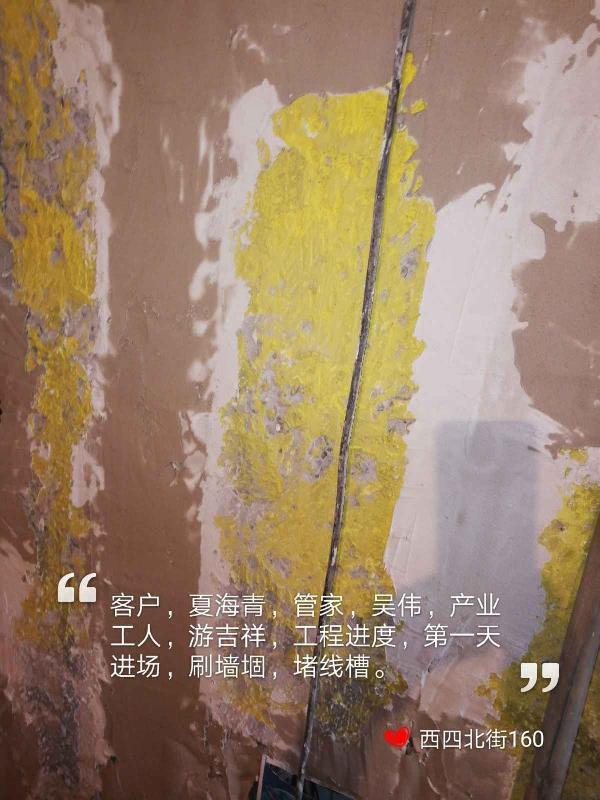 爱空间厨卫贴砖_2890913
