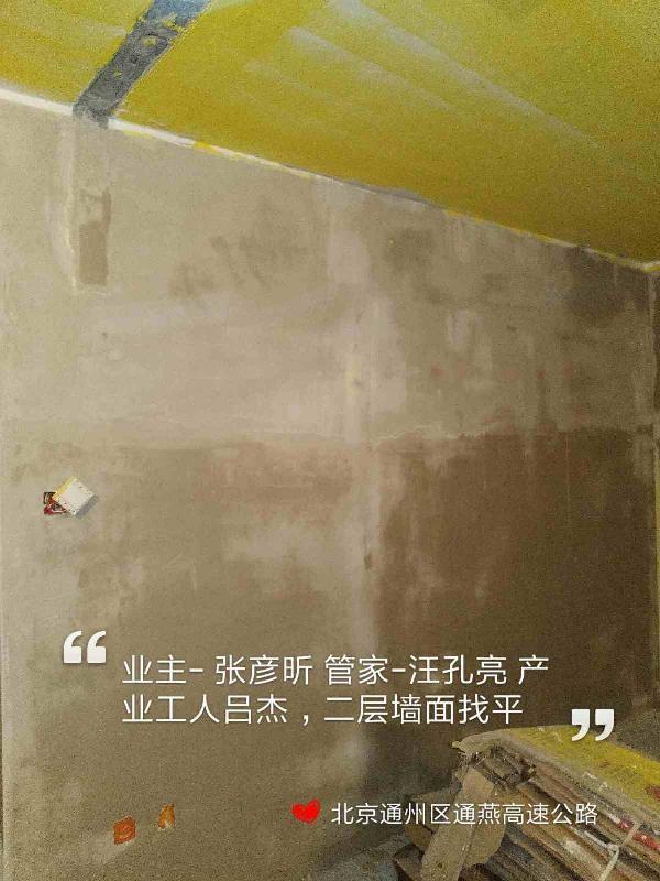 爱空间厨卫贴砖_2894387