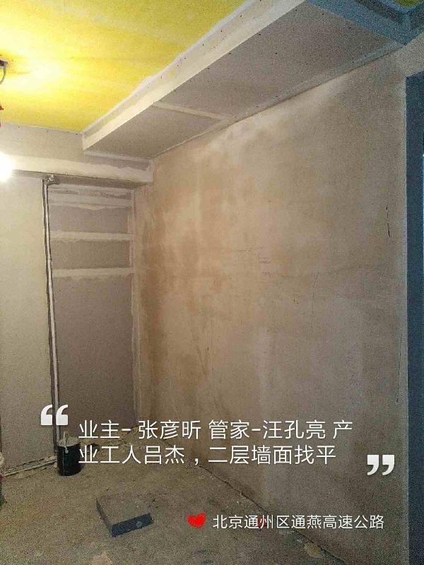 爱空间厨卫贴砖_2894388