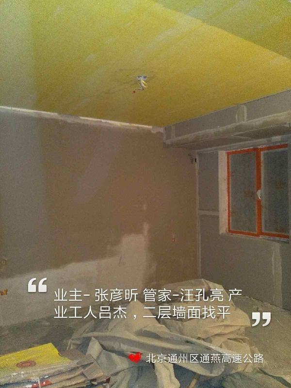 爱空间厨卫贴砖_2894389