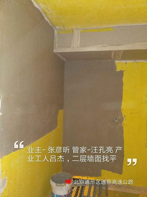 爱空间厨卫贴砖_2894391