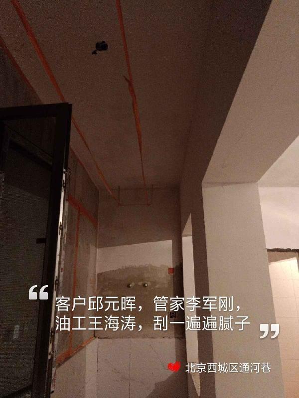 爱空间厨卫贴砖_2894539