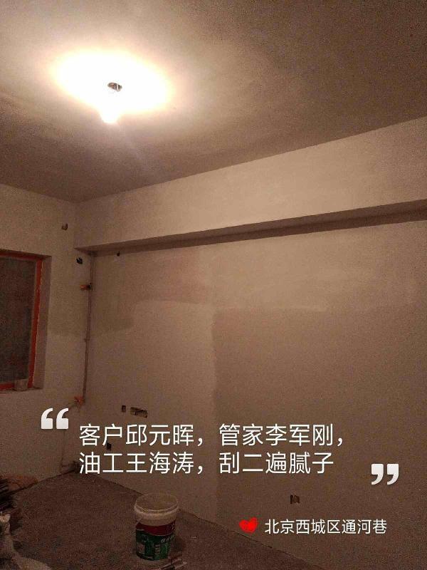 爱空间厨卫贴砖_2894541