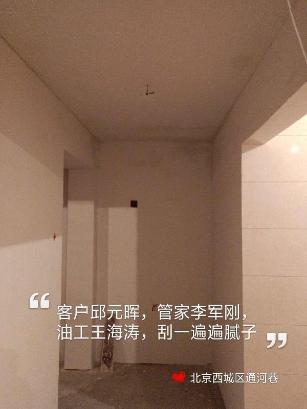 爱空间厨卫贴砖_2894543