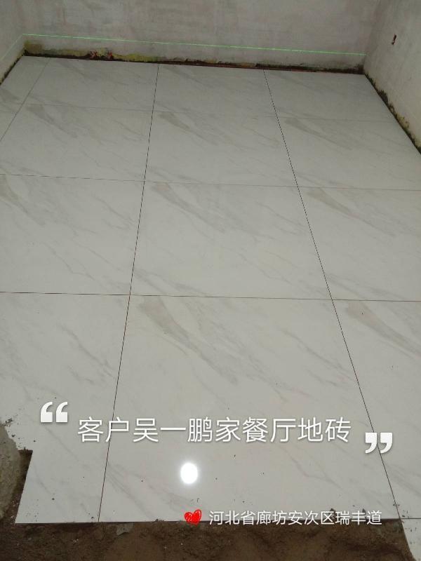 爱空间厨卫墙砖完工_2894545