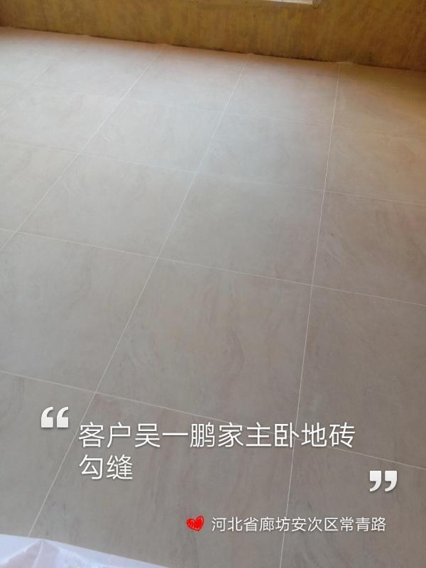 爱空间厨卫墙砖完工_2894547