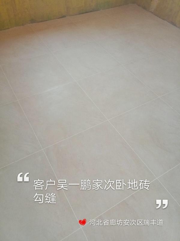 爱空间厨卫墙砖完工_2894548