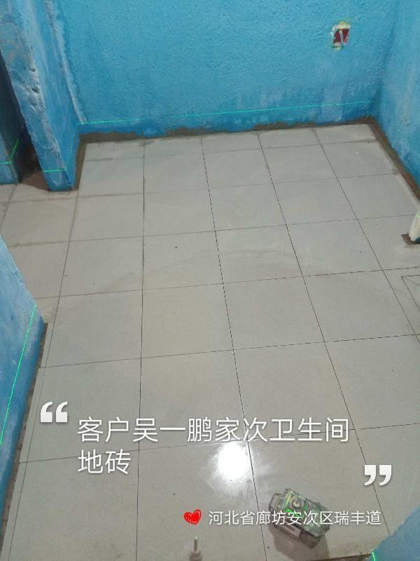 爱空间厨卫墙砖完工_2894550