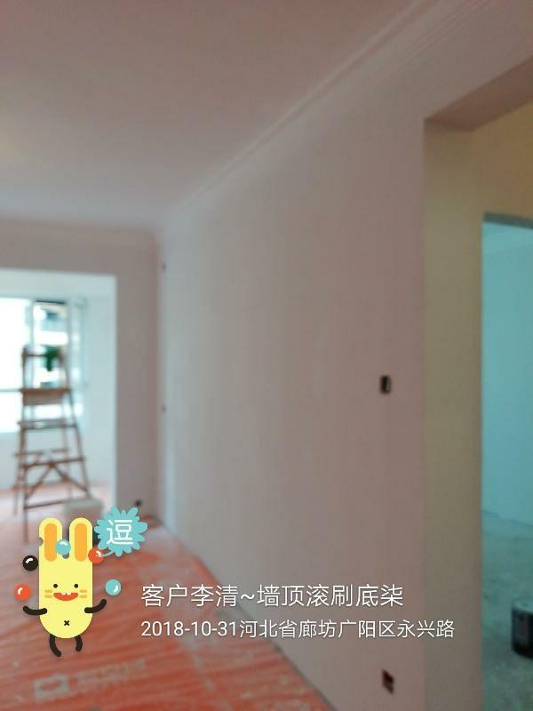 爱空间厨卫墙砖完工_2898326