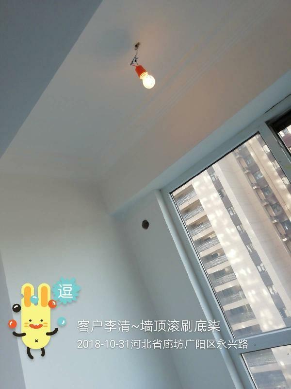 爱空间厨卫墙砖完工_2898327