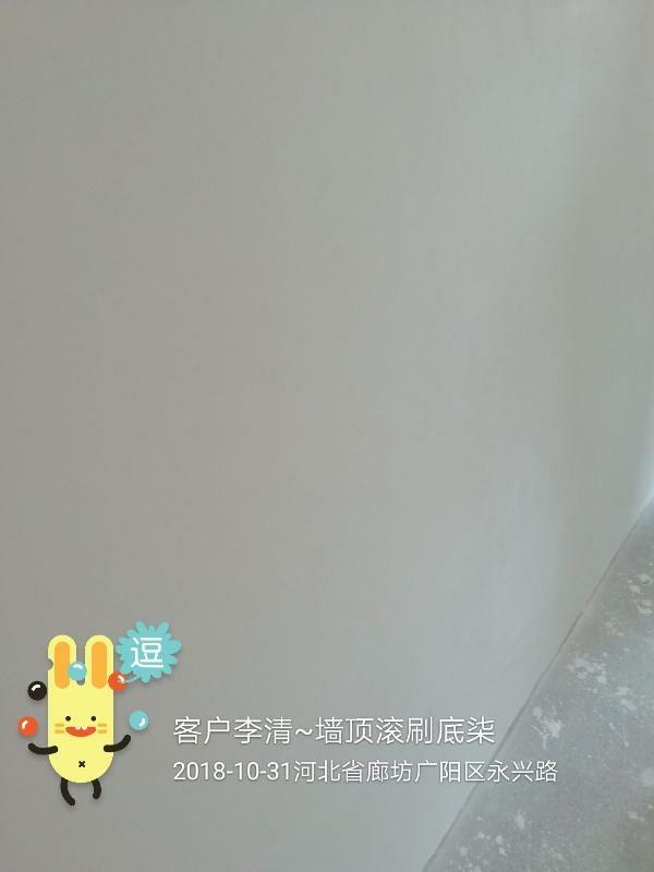 爱空间厨卫墙砖完工_2898328