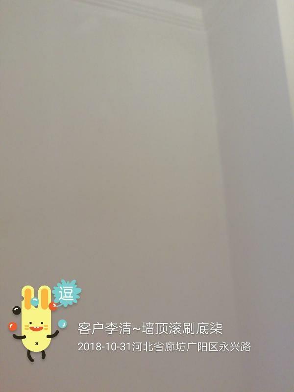 爱空间厨卫墙砖完工_2898320