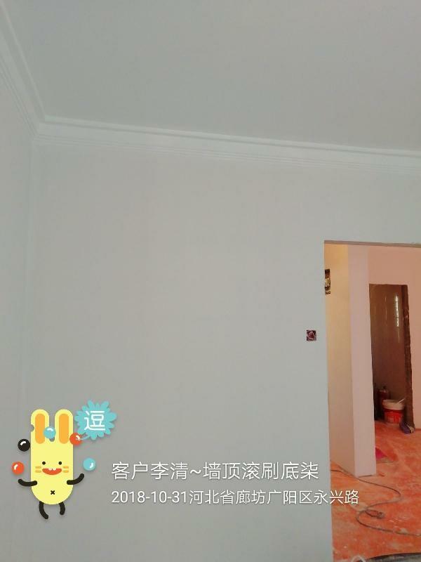 爱空间厨卫墙砖完工_2898321