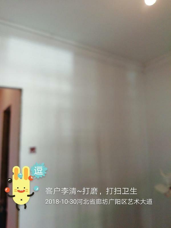 爱空间厨卫墙砖完工_2898324