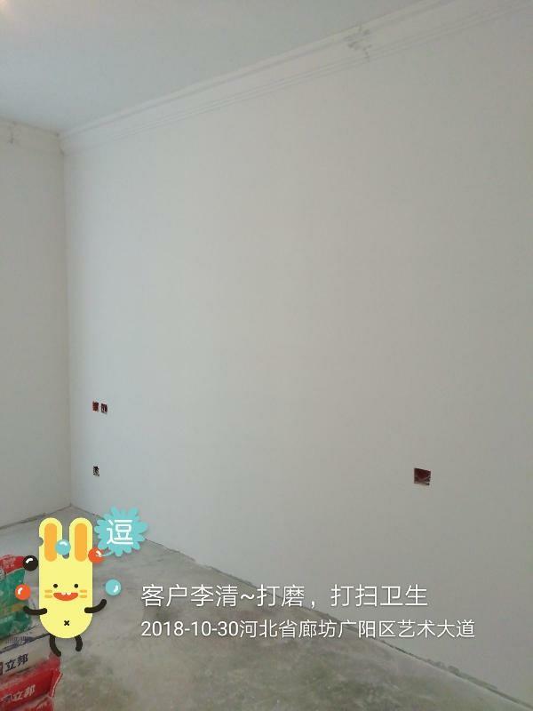 爱空间厨卫墙砖完工_2898325