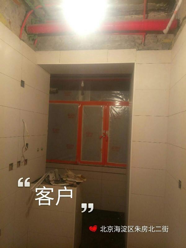 爱空间厨卫贴砖_2901520