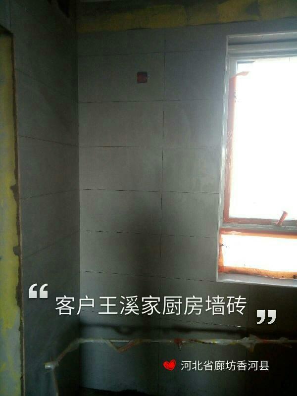 爱空间厨卫墙砖完工_2898502