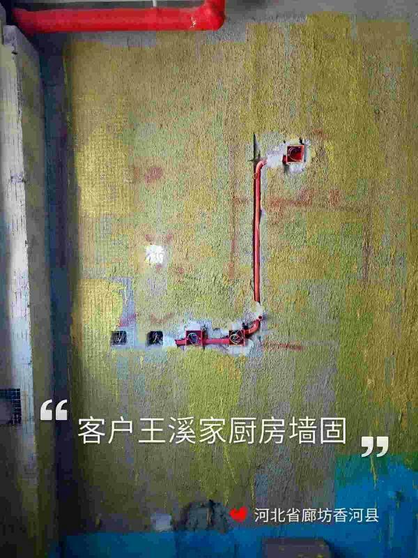 爱空间厨卫墙砖完工_2898505