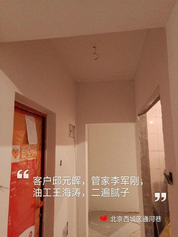 爱空间厨卫贴砖_2900441