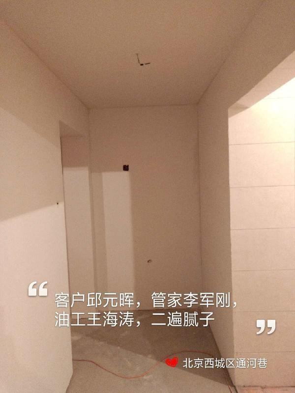 爱空间厨卫贴砖_2900443