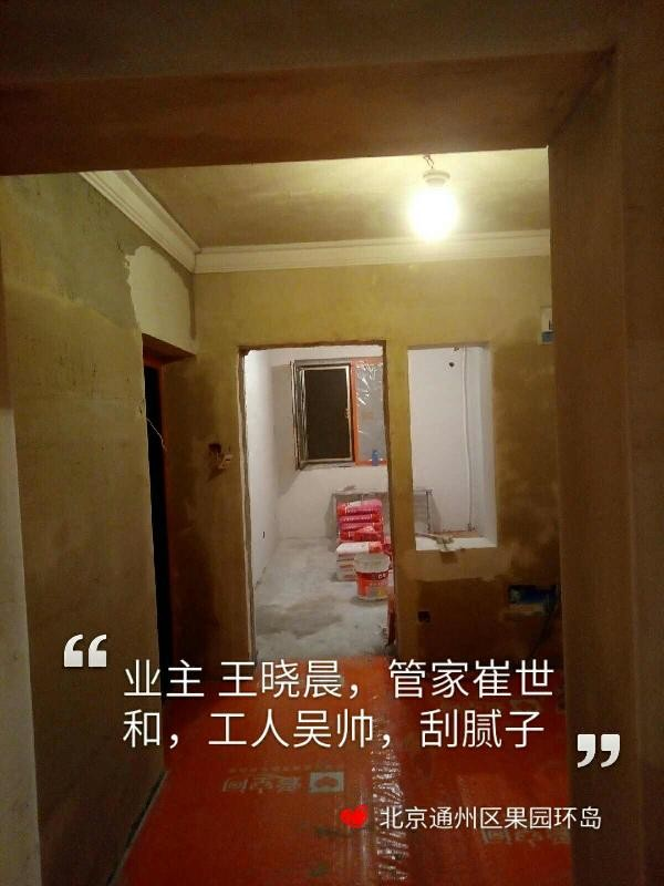 愛空間廚衛貼磚_2900749