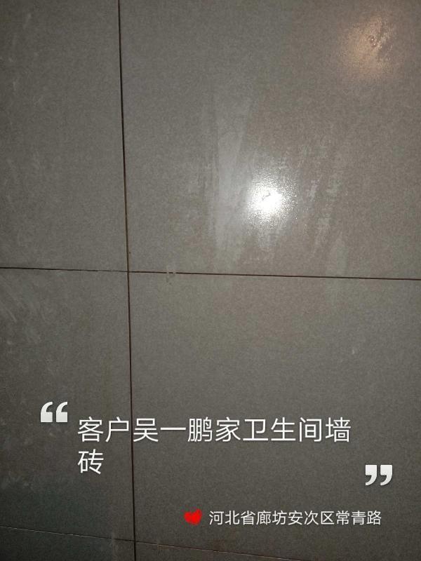 爱空间厨卫墙砖完工_2902364