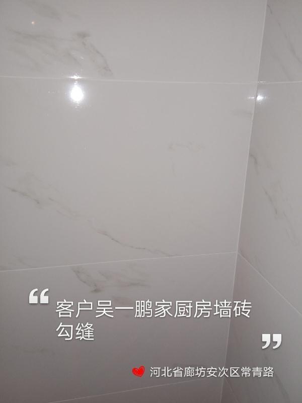 爱空间厨卫墙砖完工_2902365