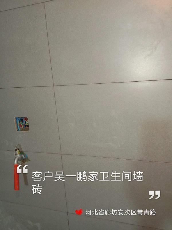 爱空间厨卫墙砖完工_2902366