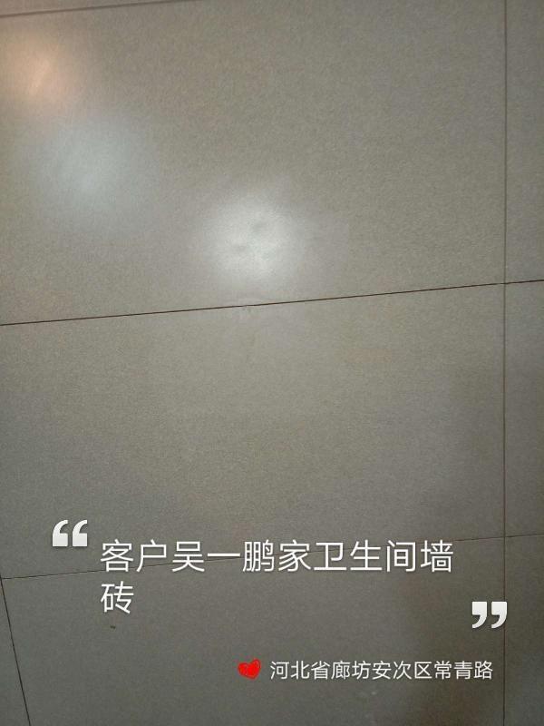 爱空间厨卫墙砖完工_2902367