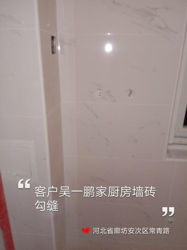 爱空间厨卫墙砖完工_2902369