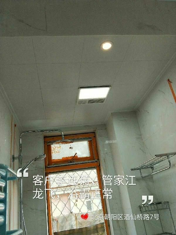 爱空间木作安装_2904865