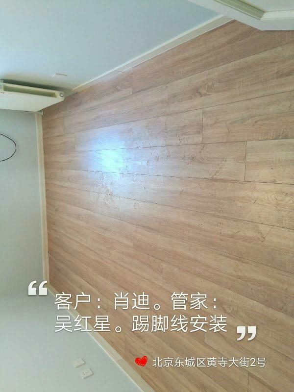 愛空間竣工收尾_2908350