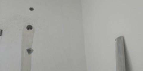 爱空间厨卫贴砖_2903477