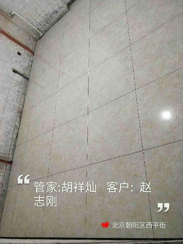 爱空间水电改造_2907977