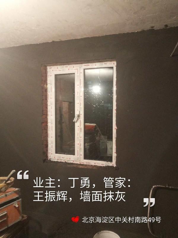 爱空间厨卫贴砖_2904397