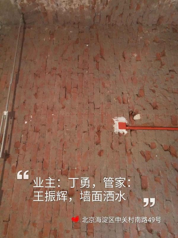 爱空间厨卫贴砖_2904399