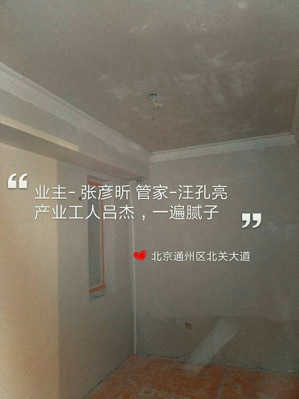 爱空间厨卫贴砖_2903999