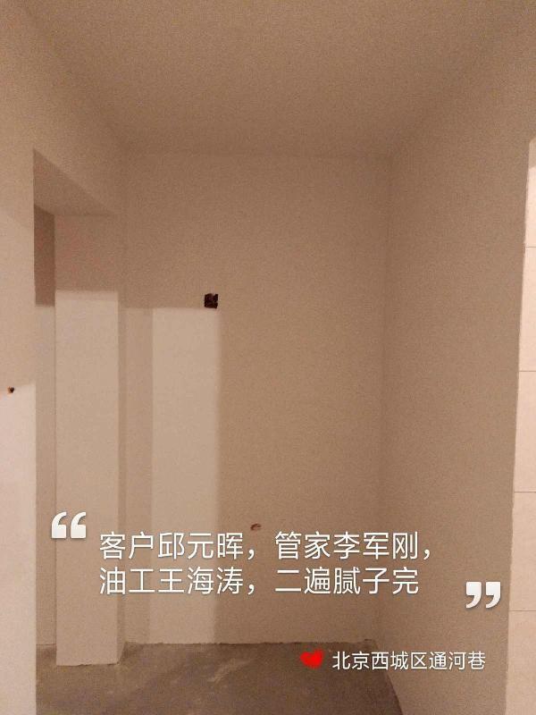 爱空间厨卫贴砖_2907732